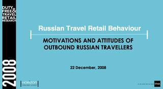 Russian Outbound Traveller Study (2008)