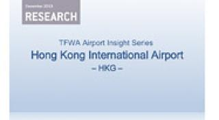 TFWA Airport Insight Series – Hong Kong International Airport (2014)