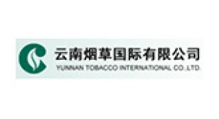 YUNNAN TOBACCO INTERNATIONAL CO.,LTD