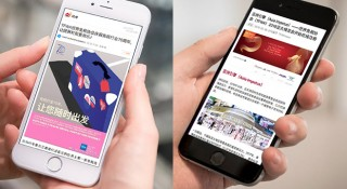 TFWA takes to Weibo and WeChat