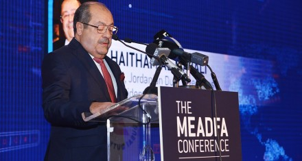 The MEADFA Conference November 2018