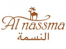 AL NASSMA CHOCOLATE LLC logo